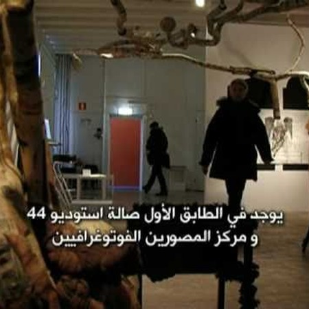 Embedded thumbnail for 2011 Ett filmreportage av Al Sharqiya TV Channel